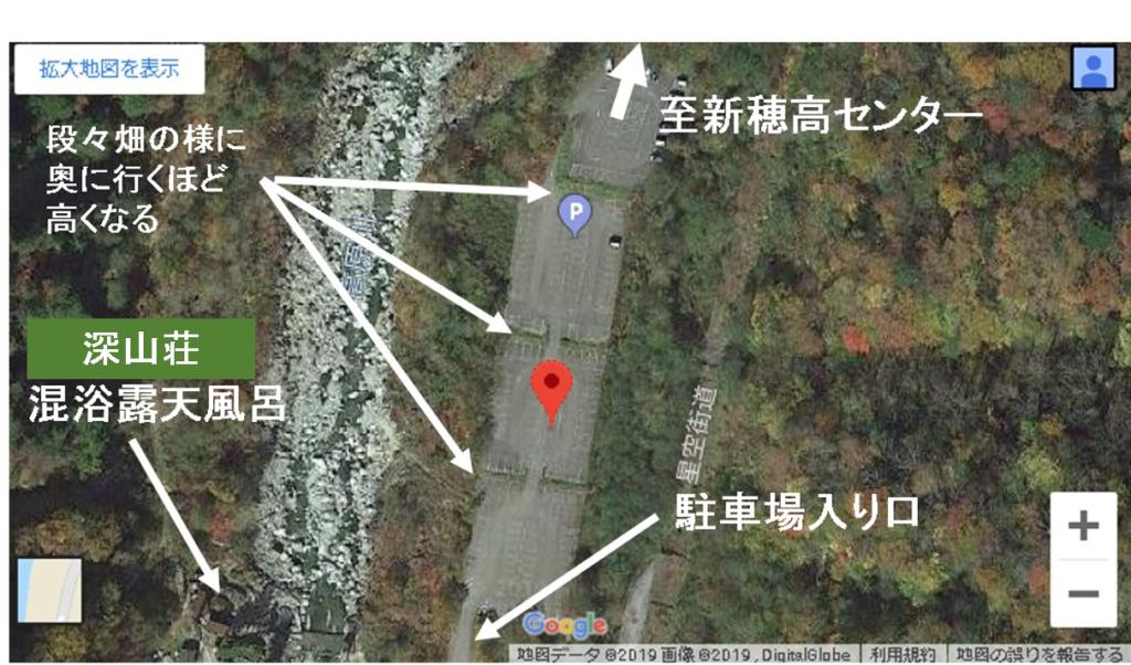新穂高駐車場の混雑を回避するには?|登山口近くに停める裏技を紹介