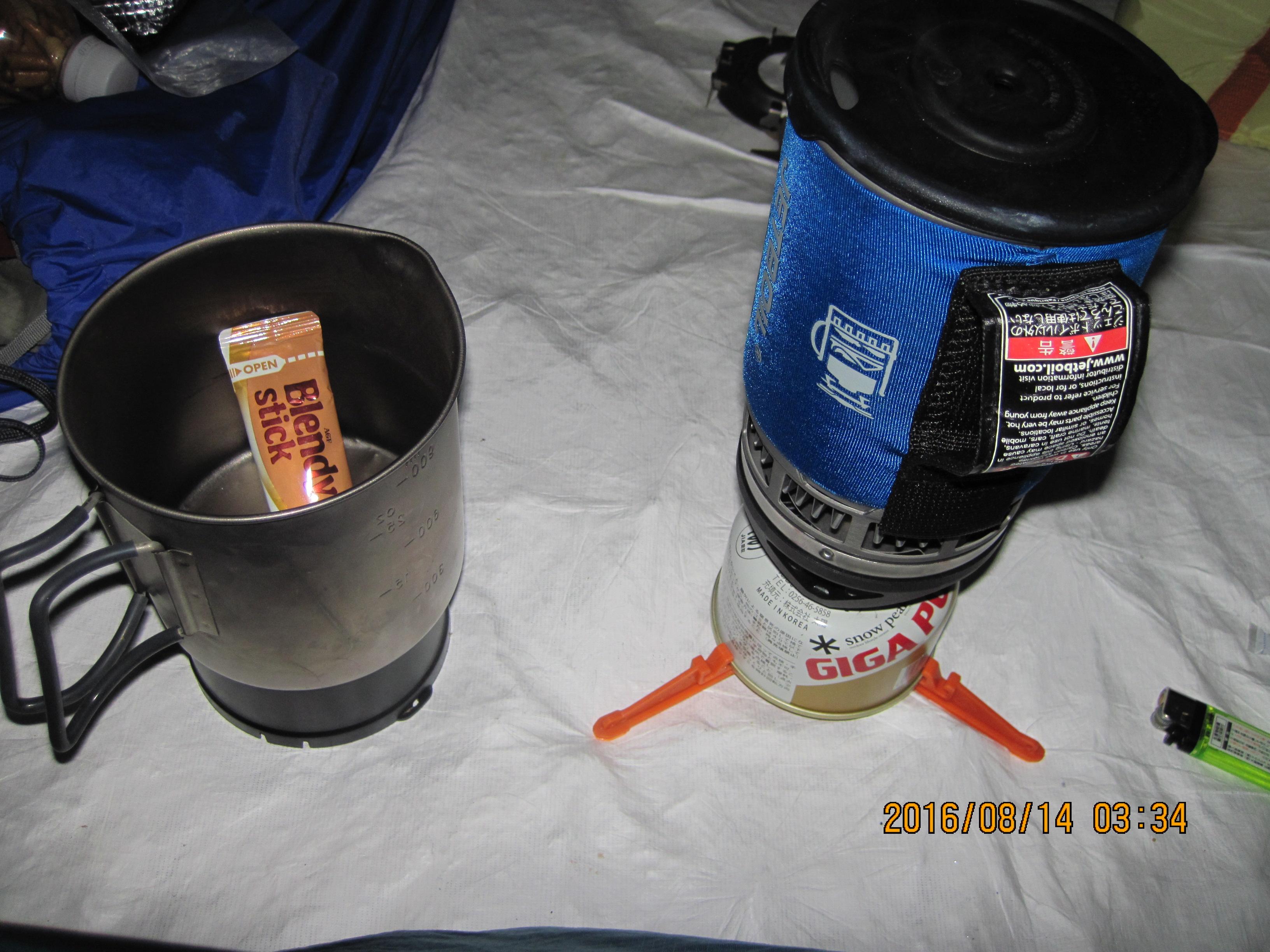 テント内でのコーヒー