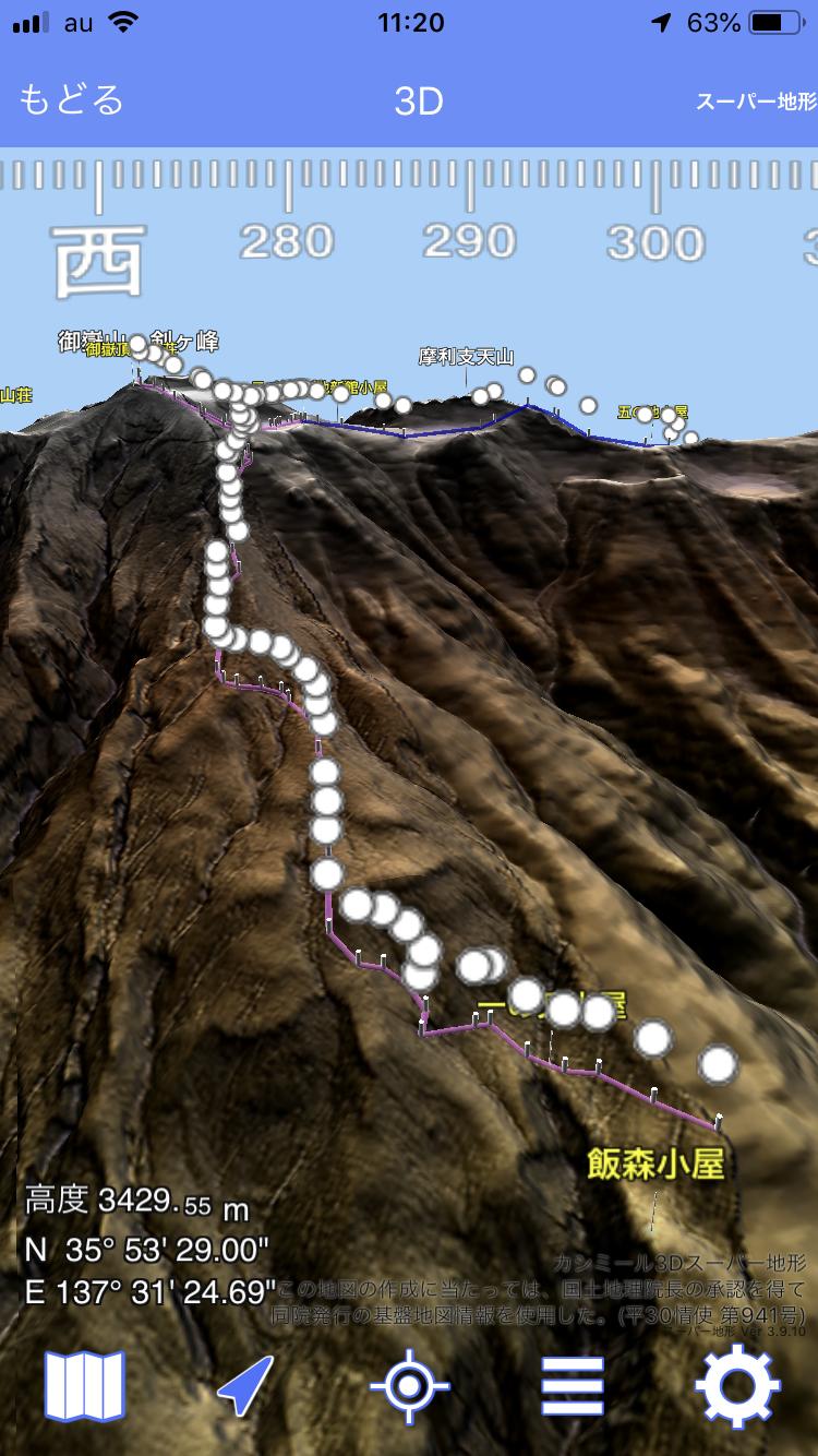 御嶽ロープウエイから登るルート