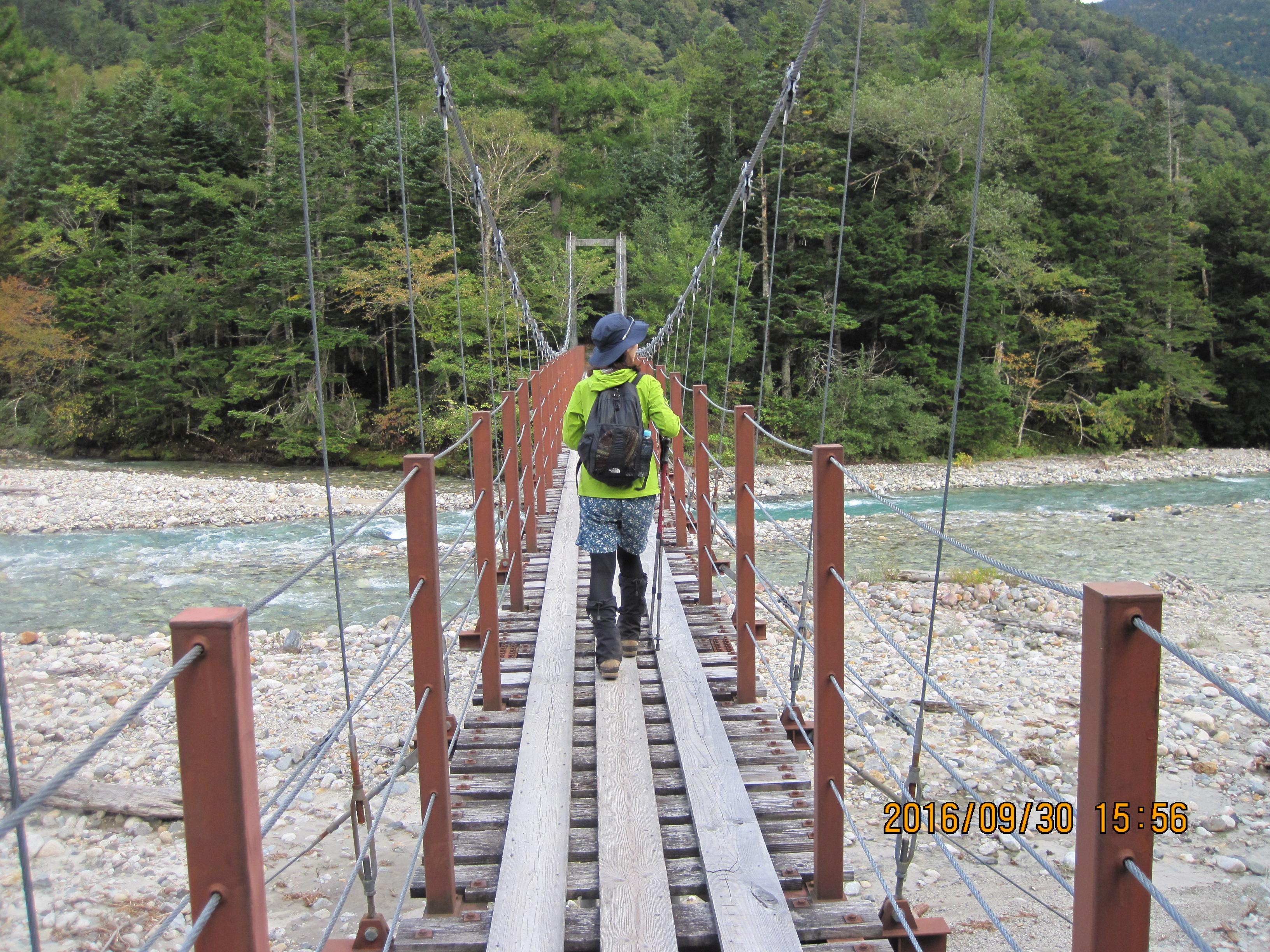 新村橋を渡ると徳澤園だぁ