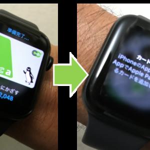 Apple Watch|パスコードオフにしてSuicaが使えなくなった時の対処法