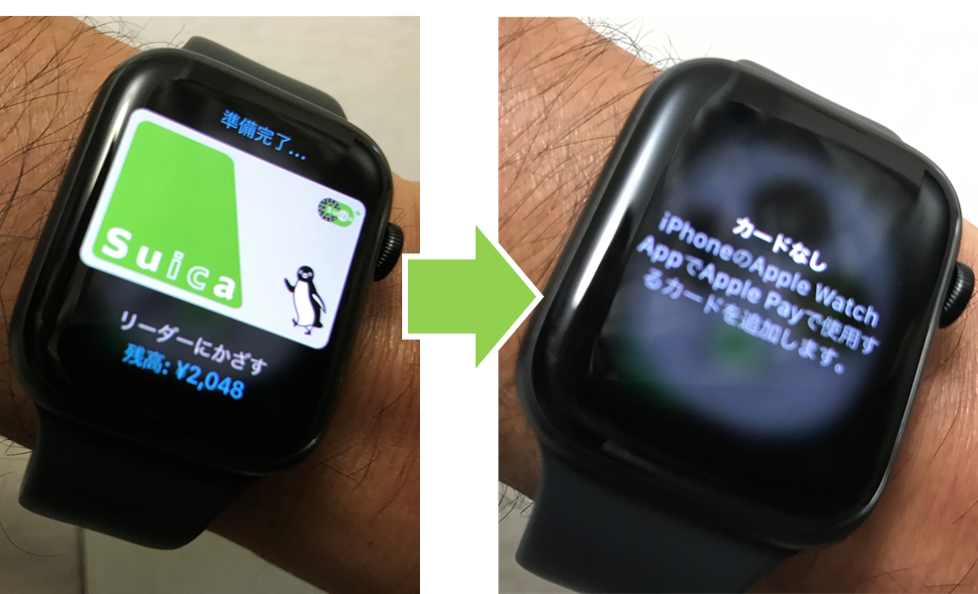 Apple WatchでSuicaが消えた