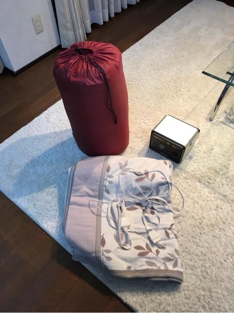 車中泊での電気毛布セット