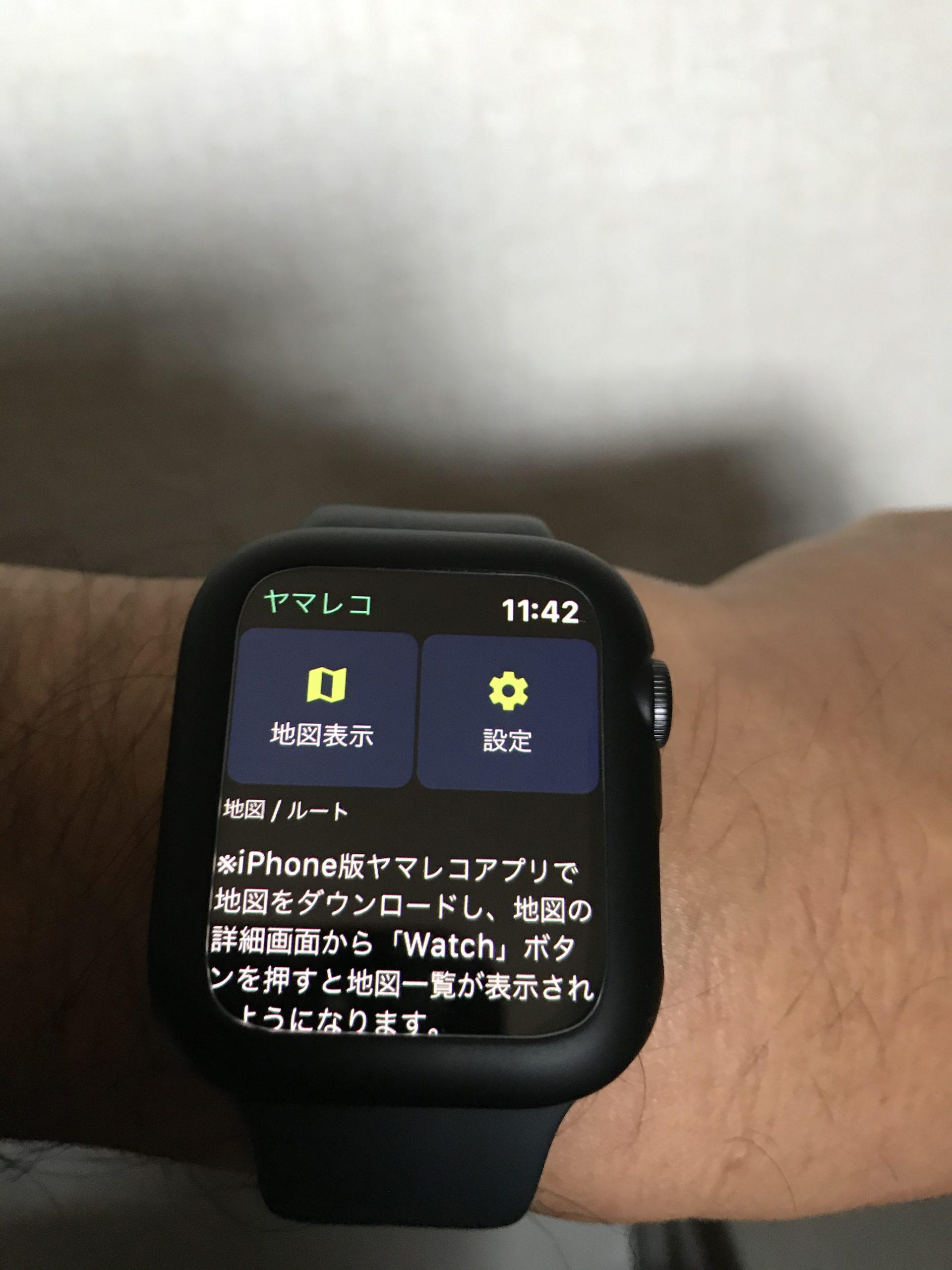 ヤマレコアプリ画面
