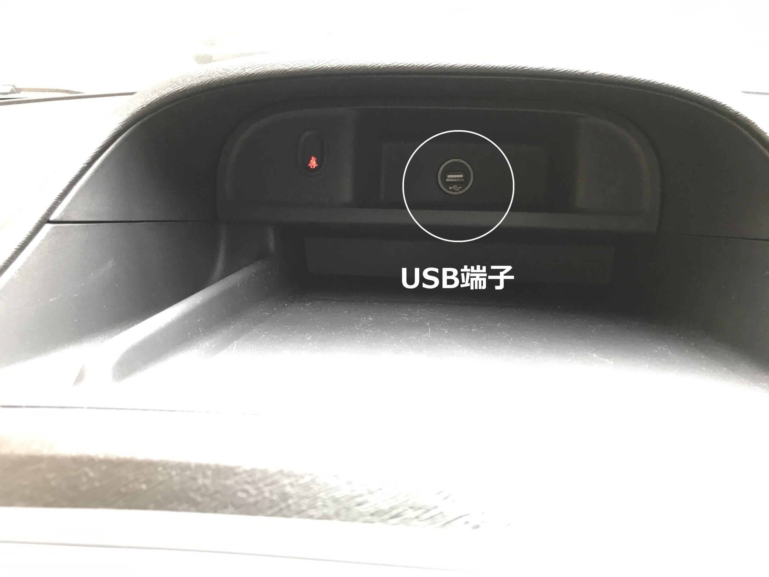 USB端子の設置