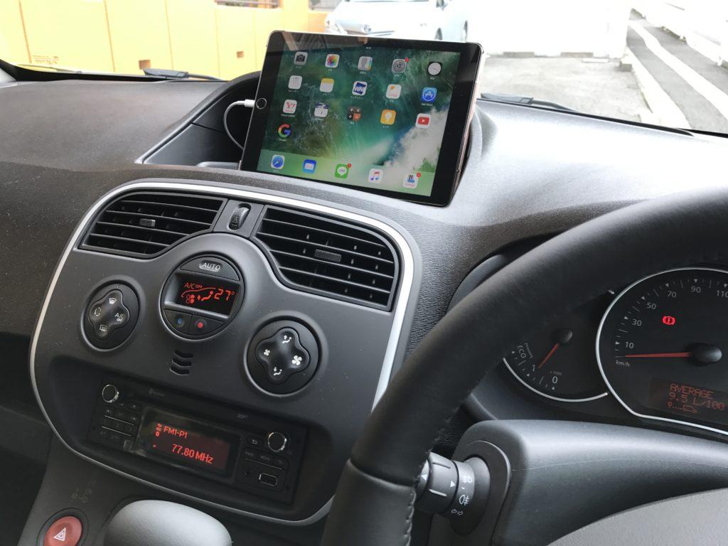 ipadの車載ホルダーを自作|日よけと夏場対策もバッチリで純正ナビ不要