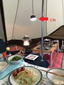 BRISIEのテント内風景