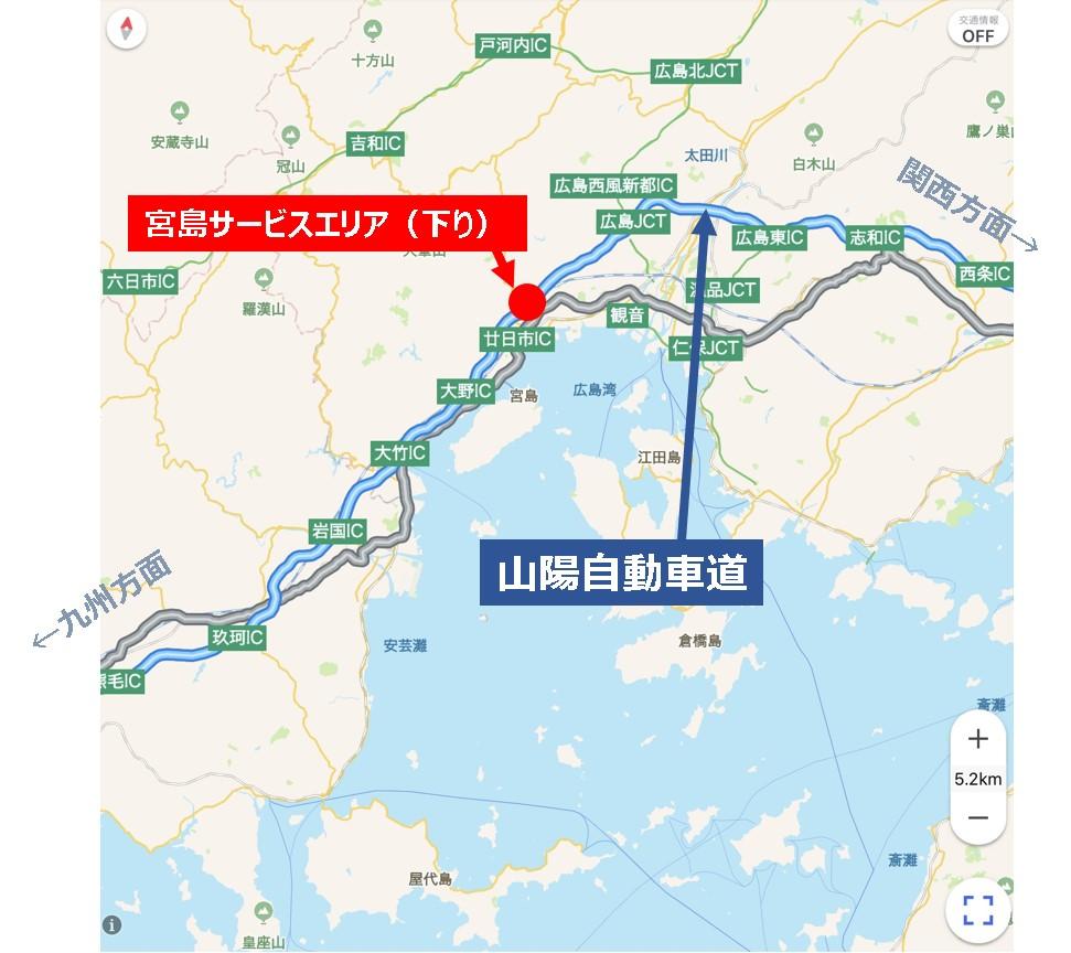 宮島サービスエリア(下り)の位置