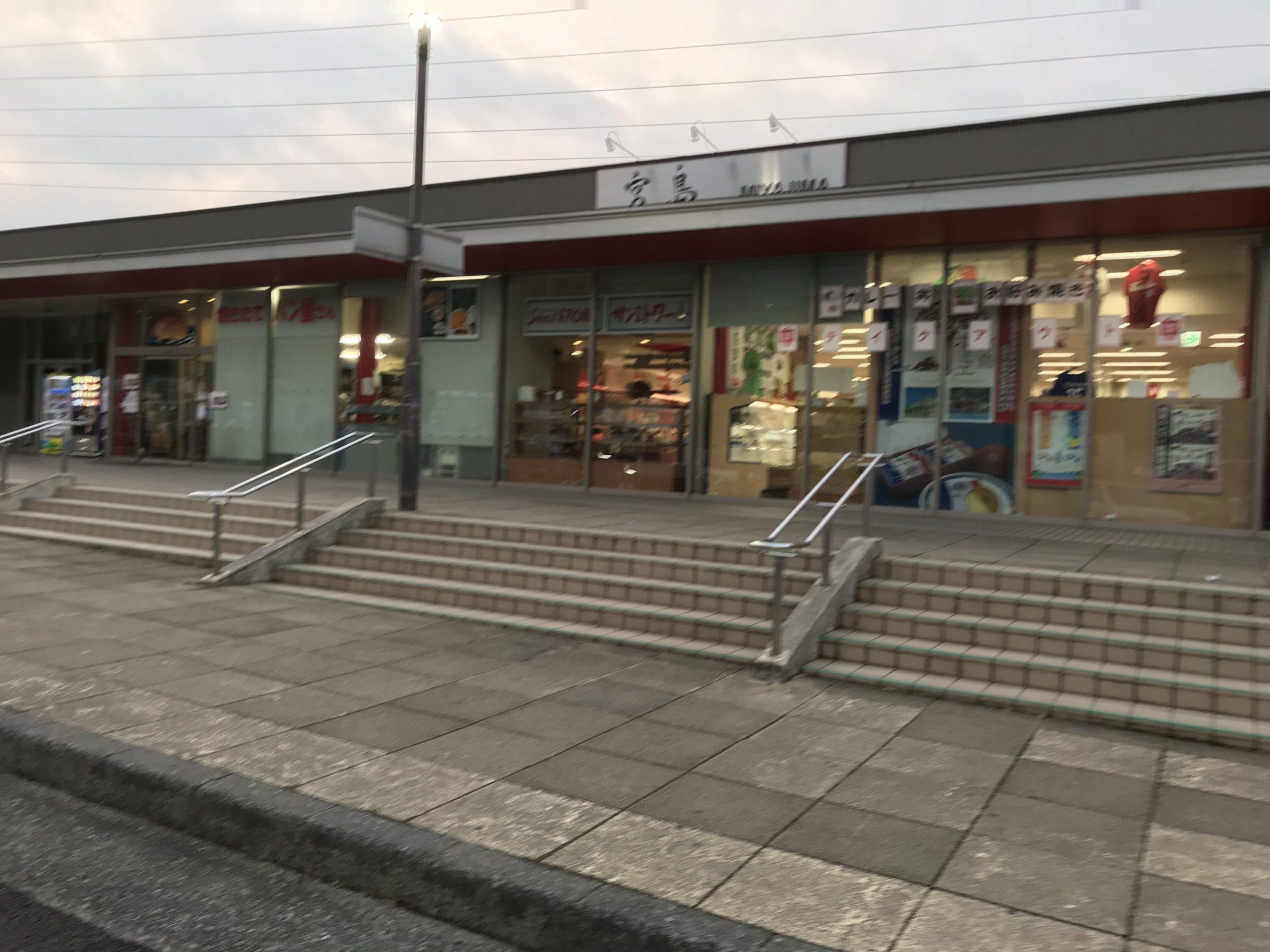 宮島サービスエリア(下り)