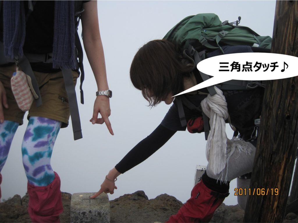 登山で三角点|三角点タッチしている登山者も意外と知らない三角点の意味