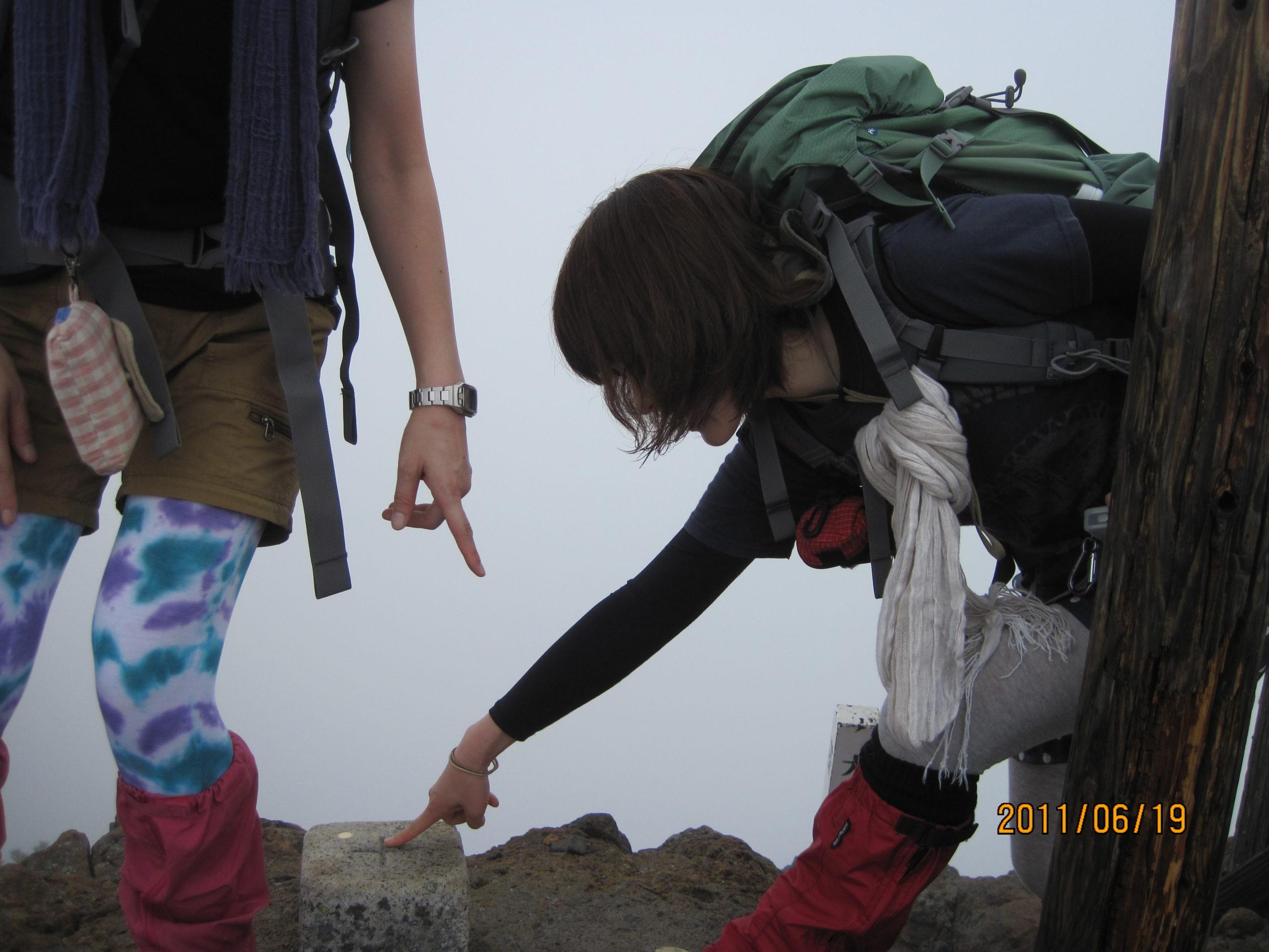 赤岳の三角点