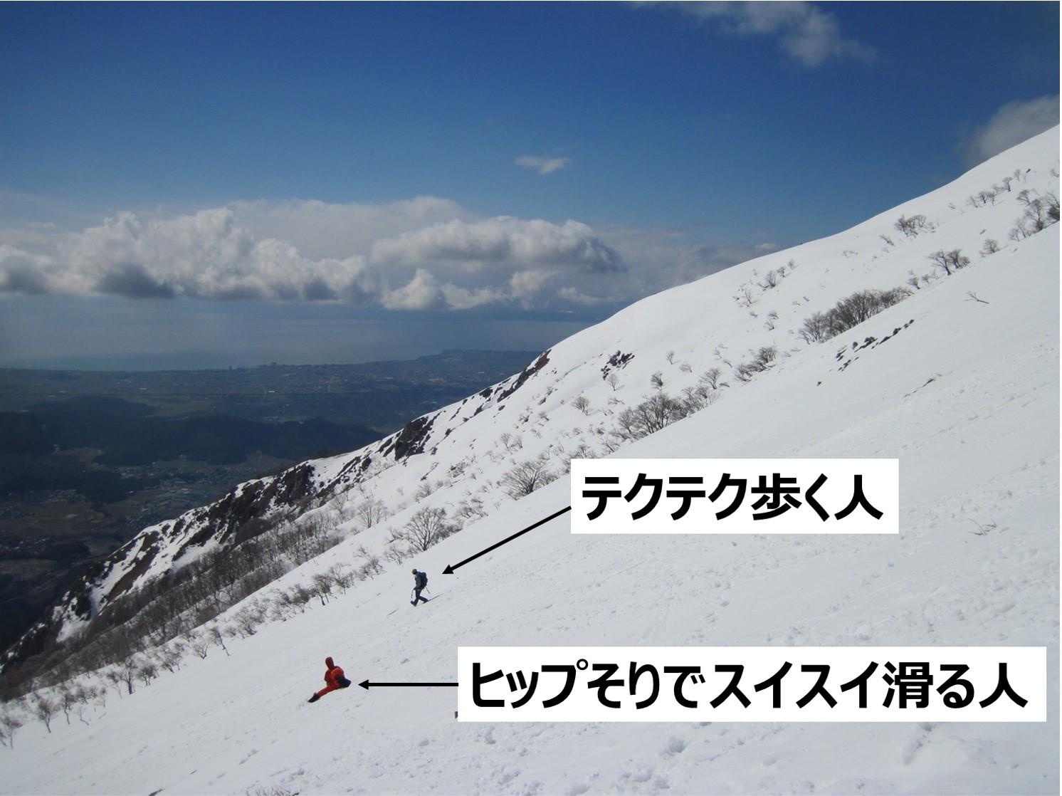伊吹山で冬登山|ヒップそりでスイスイ滑る
