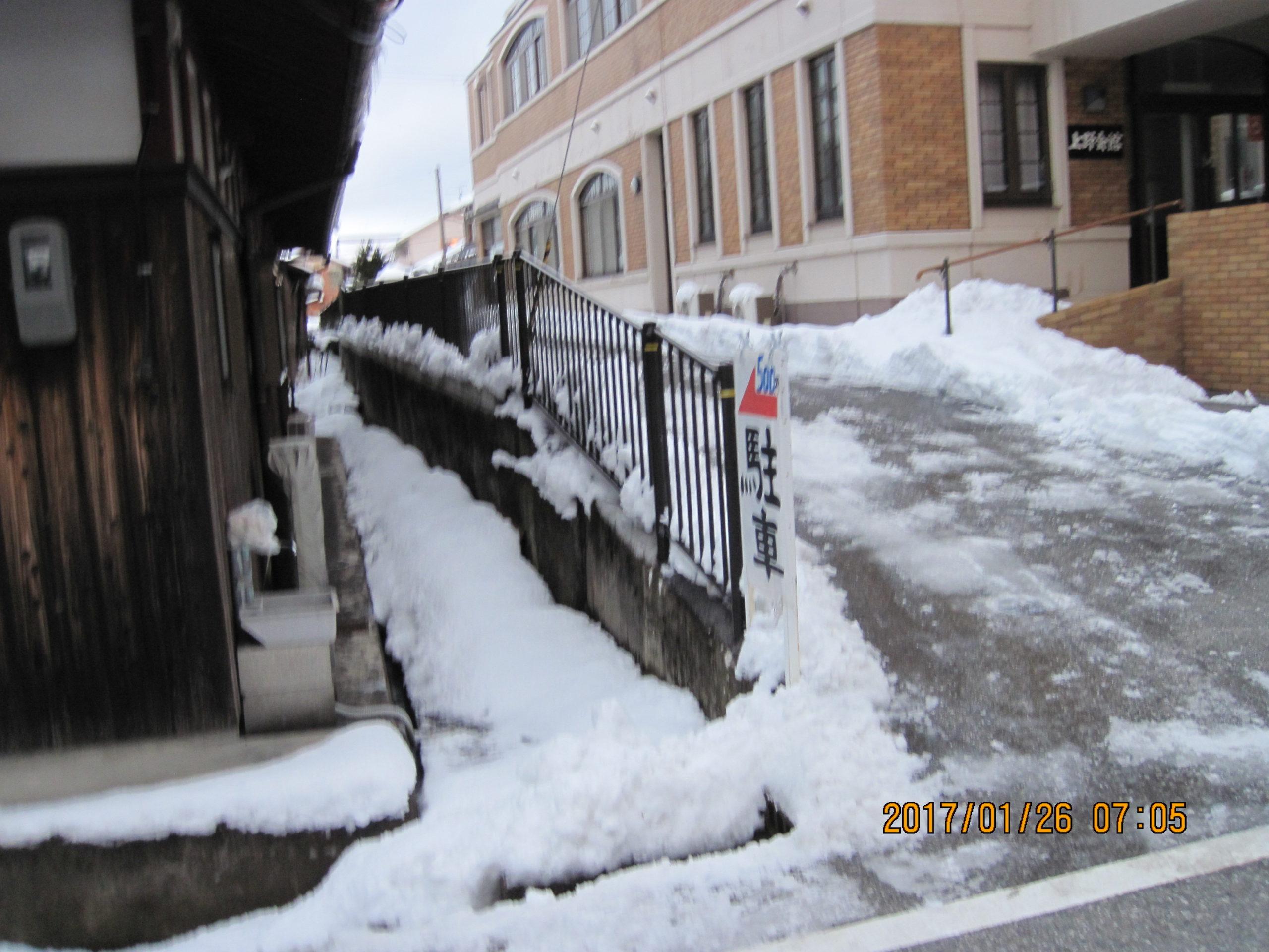 伊吹山で冬登山|アクセス