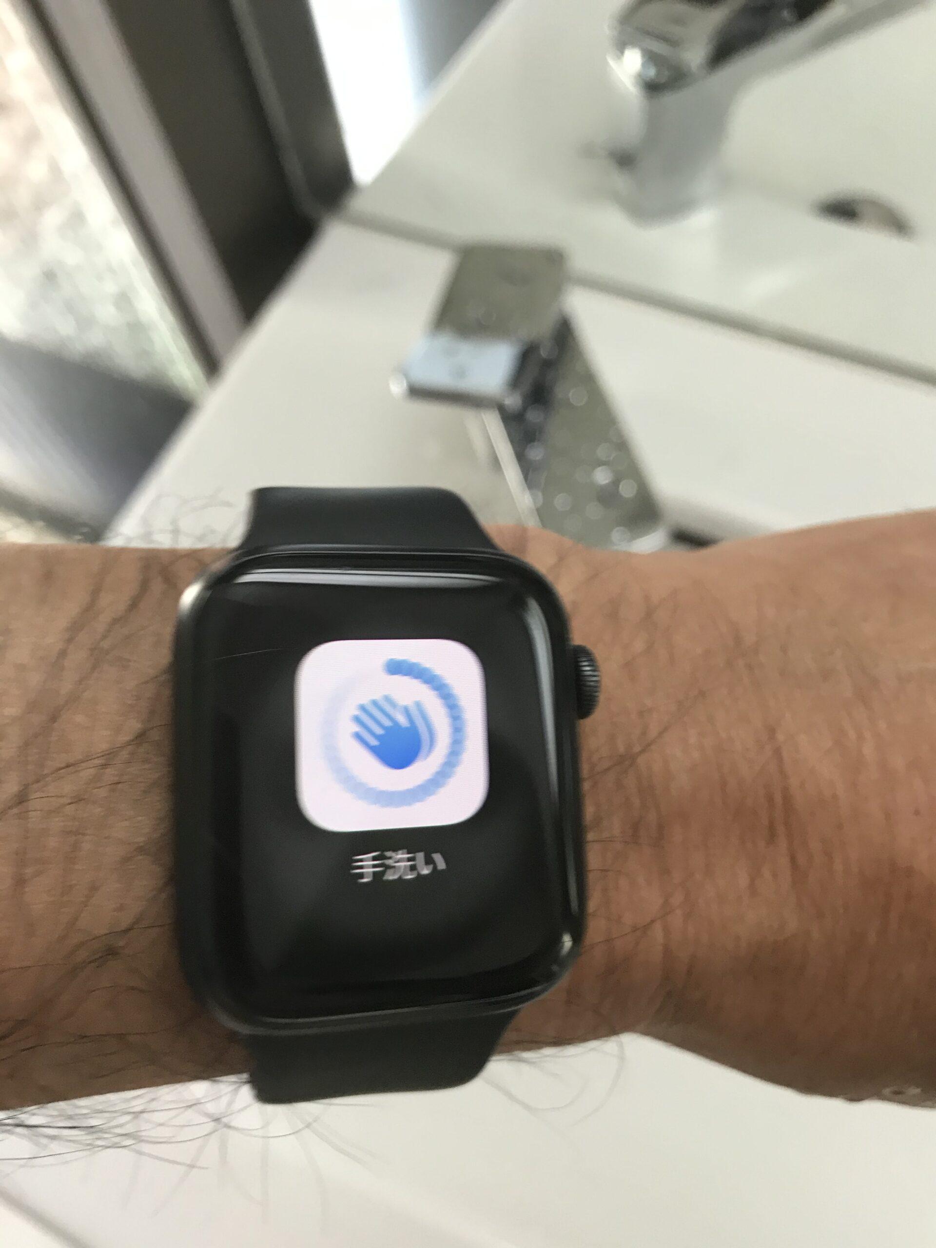 Apple watchの手洗いタイマー