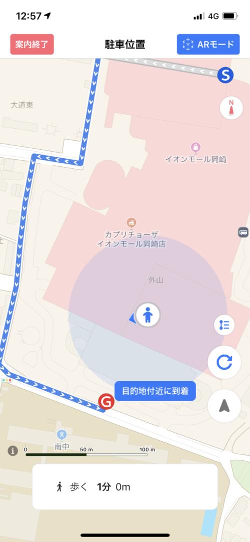 Yahooナビ:駐車場の近くまで戻ってきた