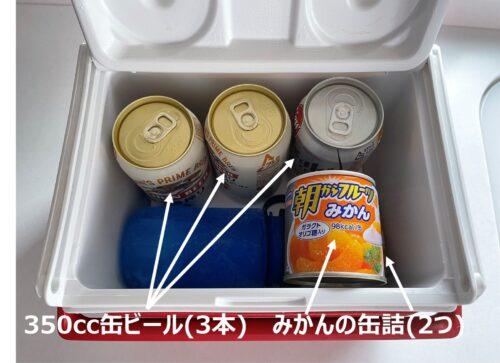 コールマン テイク6に缶ビールとみかんの缶詰を入れる