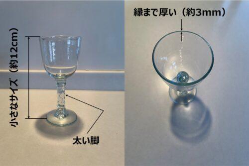割れにくいガラスのワイングラス