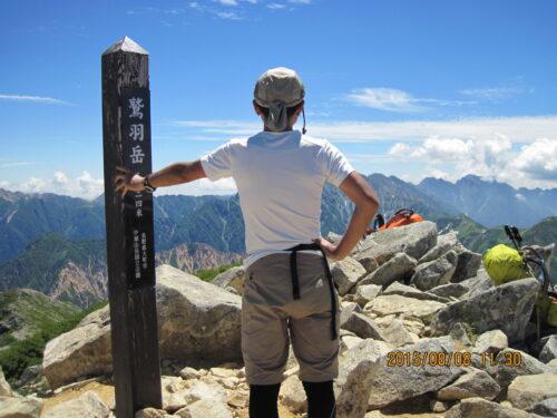 鷲ヶ岳頂上で記念撮影
