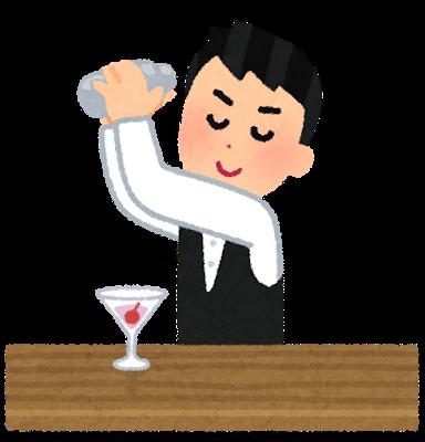ワインは振って飲む